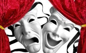 Стихи о театре и об актёрах
